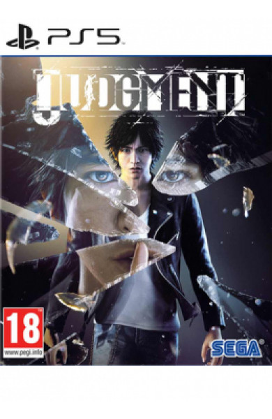 PS5 Judgment - Day 1 Edition Disk