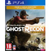 Ghost Recon Wildlands - Digital Year 2 Gold Edition