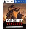 Call of Duty: Vanguard - Cross-Gen Bundle PreOrder