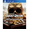 Ghost Recon Wildlands - Digital Ultimate Edition