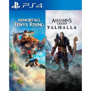Assassins Creed Valhalla + Immortals Fenyx Rising Bundle