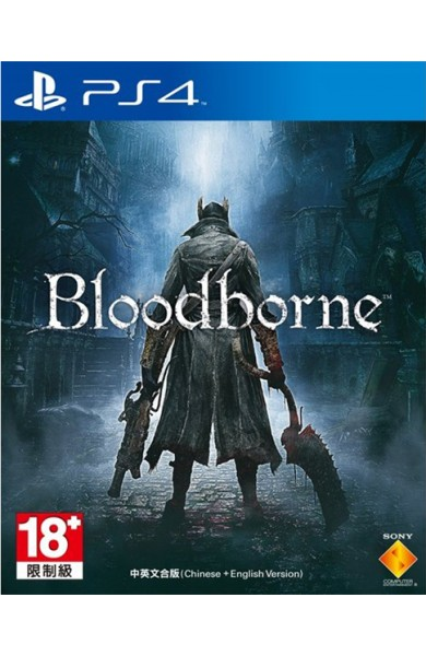 Bloodborne INSTANT DOSTAVA SA PayPal/Credit Cards