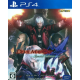 Devil May Cry 4 Special Edition INSTANT DOSTAVA SA PayPal/Credit Card