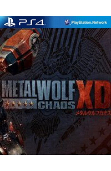 Metal Wolf Chaos XD Pre-Order