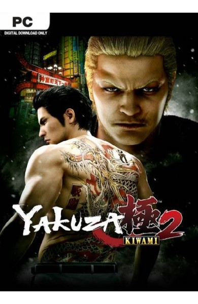 Yakuza Kiwami 2 - Steam Global CD KEY